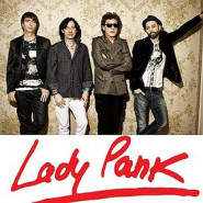 Lady Pank The Best Of
