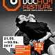Gdańsk Doc Film Festival