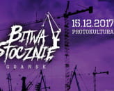 Bitwa o Stocznię 2017