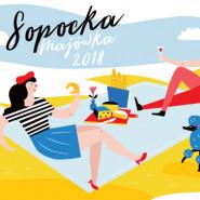 Sopocka Majówka 2018