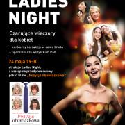 Ladies Night w Cinema City - tylko dla kobiet (24.05)