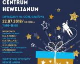 Urodziny Centrum Hewelianum