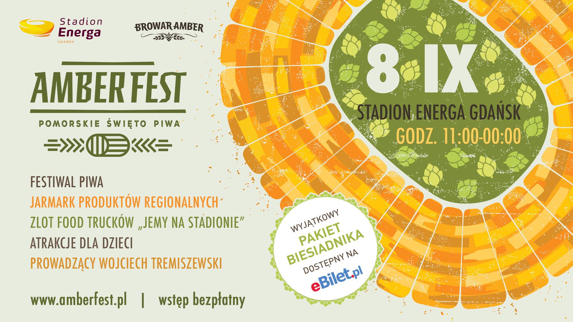 Amber Fest - фестиваль пива и региональных блюд в Гданьске, 8 сентября, суббота