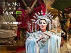 Met Opera: Turandot