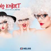Kino Kobiet: Kamerdyner w Helios Alfa - tylko dla kobiet (24.09)
