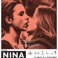 Kino Konesera - Nina