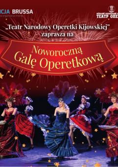 Koncert Noworoczny: Teatr Narodowy Operetki Kijowskiej