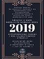 Bal Sylwestrowy 2018/2019