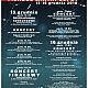4. Międzynarodowy Festiwal Chóralny Muzyki Adwentowej i Świątecznej Mundus Cantat