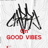 Carry On Good Vibes / b-boy jam afterparty