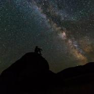Kultura i Natura: humanistyczne spojrzenie na kosmiczną harmonię