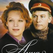 Kino rosyjskie: Anna i Komandor