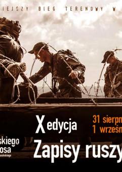 X Bieg Morskiego Komandosa