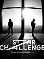 Star Challenge - bieg po schodach