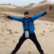 Wędrówka przez najpiękniejsze wydmy Wybrzeża Słowińskiego