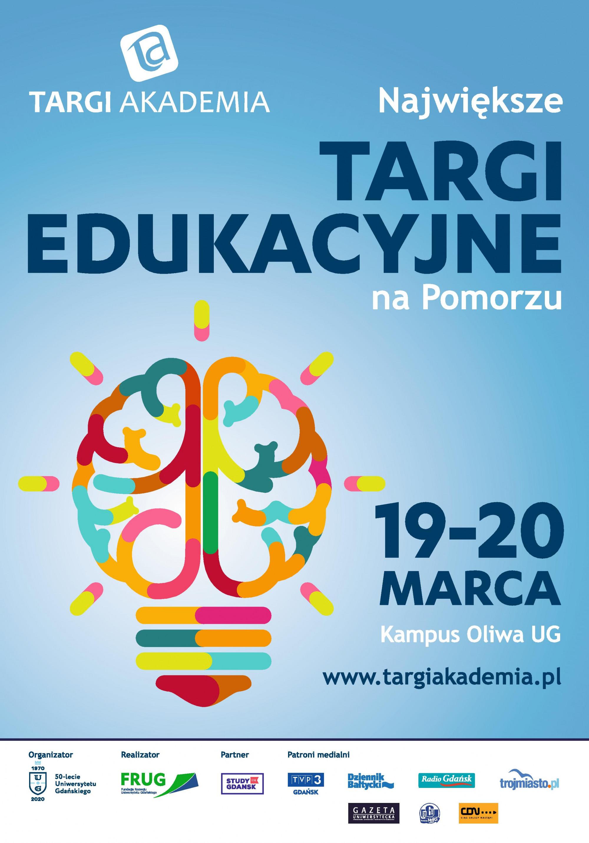 Образовательная ярмарка для будущих студентов, Гданьск 19-20 марта