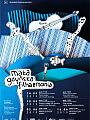 Mała Gdyńska Filharmonia:Musicalowa gala