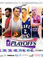 Basket Liga - 26. tydzień