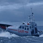 Dzień Ratownika Morskiego
