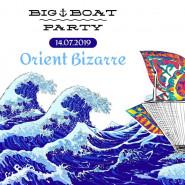 Big Boat Party 2019 | Rejs #1