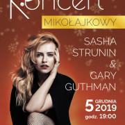 Zaproszenia na Koncert Mikołajkowy