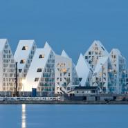 Future Living. Duńskie miasta przyszłości - wystawa