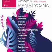 Zaproszenie na Gdańską Jesień Pianistyczną