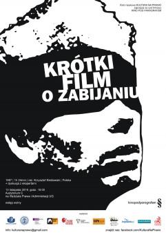 Kino pod Paragrafem: Krótki film o zabijaniu + rekrutacja