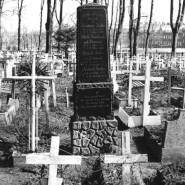 Cmentarz Garnizonowy   Gdańsk-Miasto-Sztuka