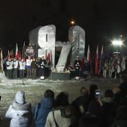 Obchody 49. rocznicy wydarzeń grudniowych