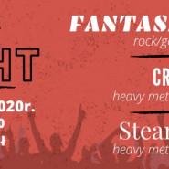 Fantasmagoria / CRUSH / Steamyard