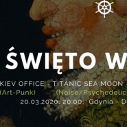 Kiev Office, Titanic Sea Moon, Maximum Gulliver