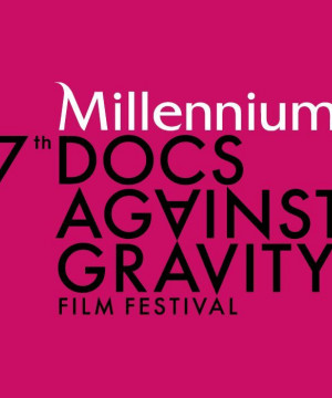 17. Millennium Docs Against Gravity