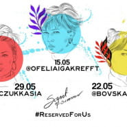 #ReservedForUs koncerty i warsztaty online