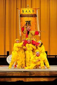 Szczęśliwego Chińskiego Nowego Roku -