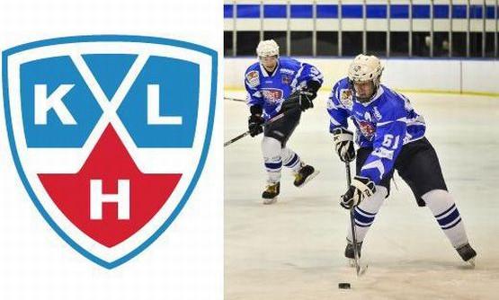 Pomysł zgłoszenia nowego gdańskiego do rozgrywek KHL zyskał przychylność krajowych władz hokeja. Co ciekawe, KH Olivia miałaby występować również w rozgrywkach Pucharu Polski.