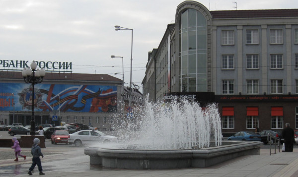 Plac Zwycięstwa w Kaliningradzie.