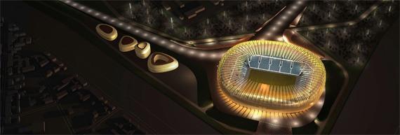 Stadion zachowa swój pierwotny, bursztynowy kształt.