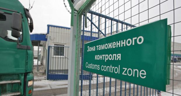 Umowa o małym ruchu granicznym pomiędzy Rzeczypospolitą Polską a obwodem kaliningradzkim Federacji Rosyjskiej została zawieszona do odwołana.