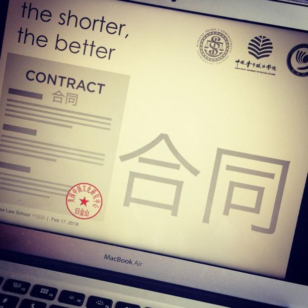 W ramach Szkoły Prawa Chińskiego przedstawimy podstawowe zwroty potrzebne przy nawiązaniu współpracy z partnerem chińskim oraz podstawowe zwroty prawnicze. Na zdjęciu fragment materiałów z zajęć Szkoły Prawa Chińskiego.