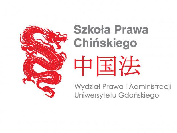 Program Szkoły Prawa Chińskiego skierowany jest do studentów prawa, ekonomii i administracji, jak również do absolwentów i praktyków prawa (m.in. adwokatów, radców prawnych i innych) oraz przedsiębiorców i osób zainteresowanych kulturą biznesową i prawną Chin.