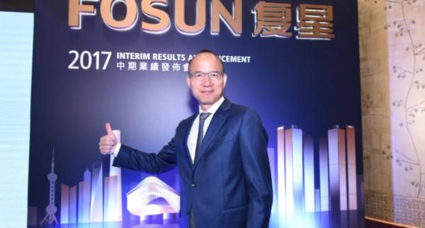 Fosun Group kontrolowana jest przez Guo Guangchanga, jednego z najbogatszych biznesmenów w Chinach.