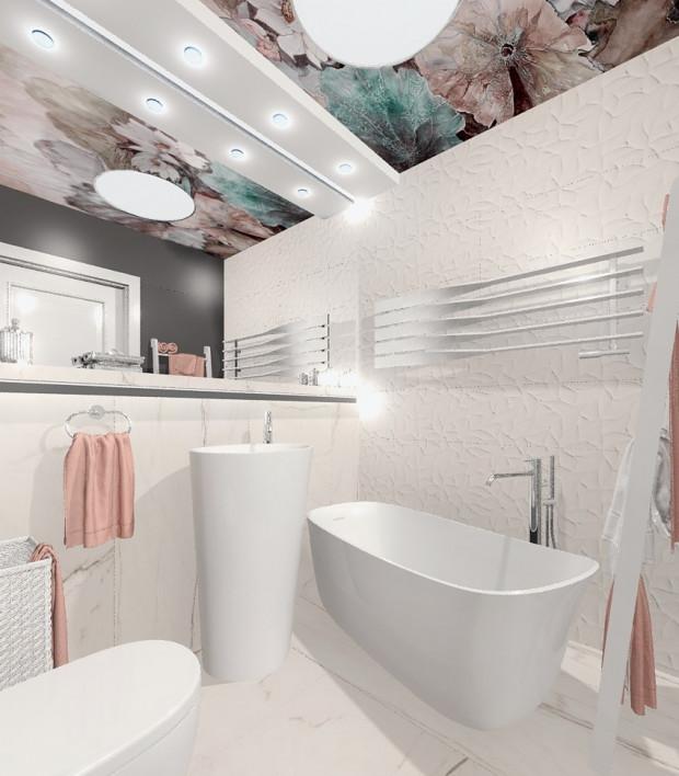 Gustowna I Funkcjonalna łazienka Dla Kobiety Serwis Dom I