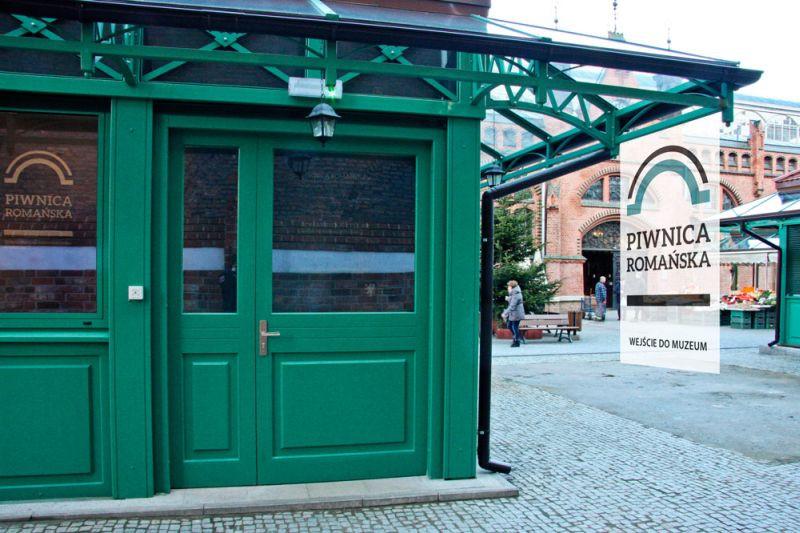 Музеи Гданьска бесплатно в выходные. Какие музеи, и где они находятся??