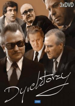 W połowie lat 70. w polskiej telewizji powstał serial pt. Dyrektorzy, pokazujący trudy pracy na eksponowanych stanowiskach. Bohaterka dzisiejszej opowieści też mogłaby w nim zostać przedstawiona.
