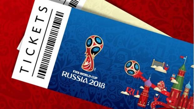 Bilet na mecz MŚ stanowi jednocześnie wizę.