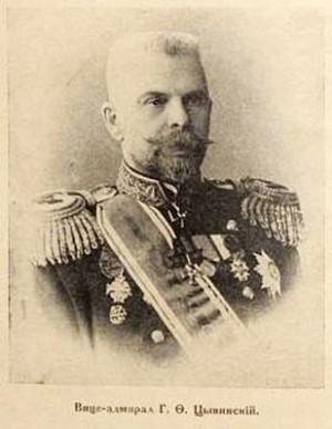Admirał floty carskiej Henryk Cywiński. W odrodzonej Polsce pracował jako elektrotechnik w Dyrekcji Dróg Publicznych oraz dyrektor gimnazjum.
