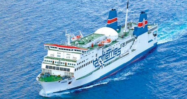 Wawel  to prom polskiego armatora PŻB Polferries pływający na trasie  Gdańsk-Nynäshamn. Statek ma 163,96 m długości i 27,63 m szerokości. Może płynąć z prędkością eksploatacyjną 16,7 węzłów. Zabiera na pokład 1000 pasażerów. Został zbudowany w 1980 roku w szwedzkiej stoczni w Malmö, przebudowany w roku 1989 w stoczni w Bremerhaven. W roku 2004 zostały przeprowadzone prace dostosowawcze do potrzeb Polferries.
