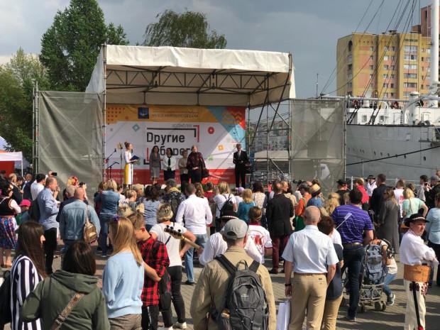 Podczas festiwalu odbyły się konkursy z nagrodami.