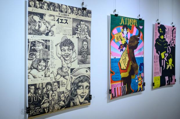 Tygodniowi Japońskiemu towarzyszy wystawa japońskich plakatów i sztuki współczesnej.